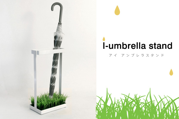 i-umbrella_main.jpg