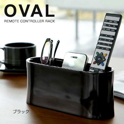remoconrack-oval-bk.jpg