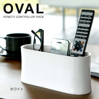 remoconrack-oval-wh.jpg