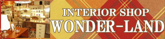 wonderland_main02.jpg